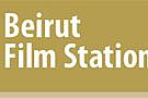 Beirut Film Station