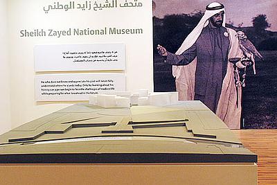 Sheikh Zayed National Museum