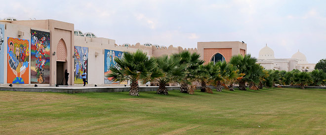 College Of Fine Arts And Design Cfad University Of Sharjah