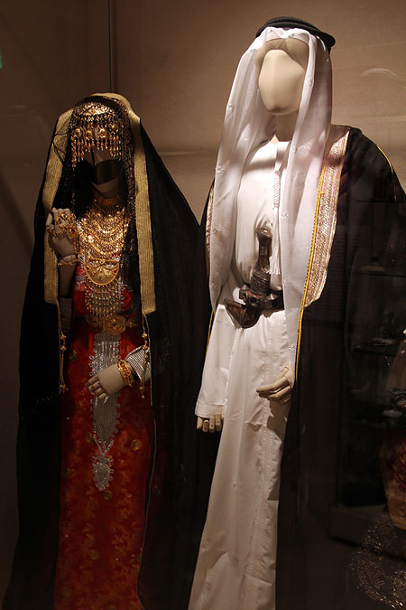Wedding Couple In Traditional Emirati Clothing Sharjah