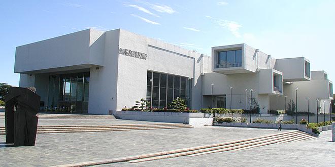 Taipei Fine Arts Museum (TFAM)