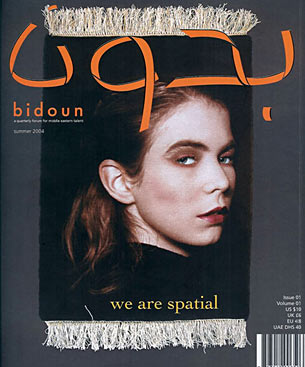 Issue 01 - Summer 2004