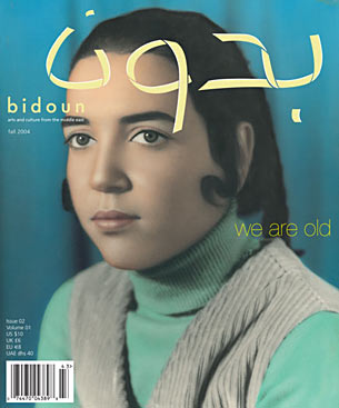 Issue 02 - Fall 2004