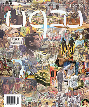Issue 05 - Fall 2005