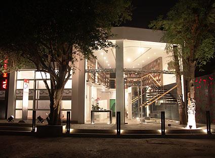 Al Riwaq Art Gallery
