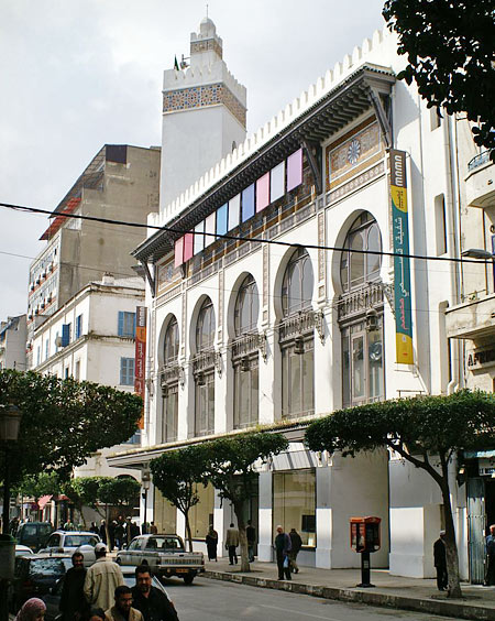 The Museum Of Modern Contemporary Art Algiers