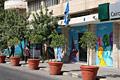 Institut français de Jordanie