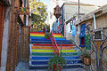Al-Kalha Stairs
