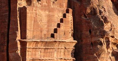 Petra - start page