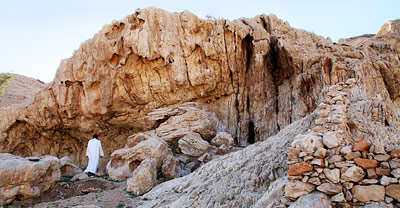 [Translate to ES:] Jebel Faya, rock shelter