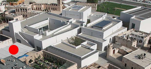 Al Hamdan Bin Mousa Courtyard