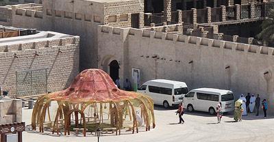 Sharjah Art Destination