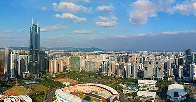 Guangzhou Triennial