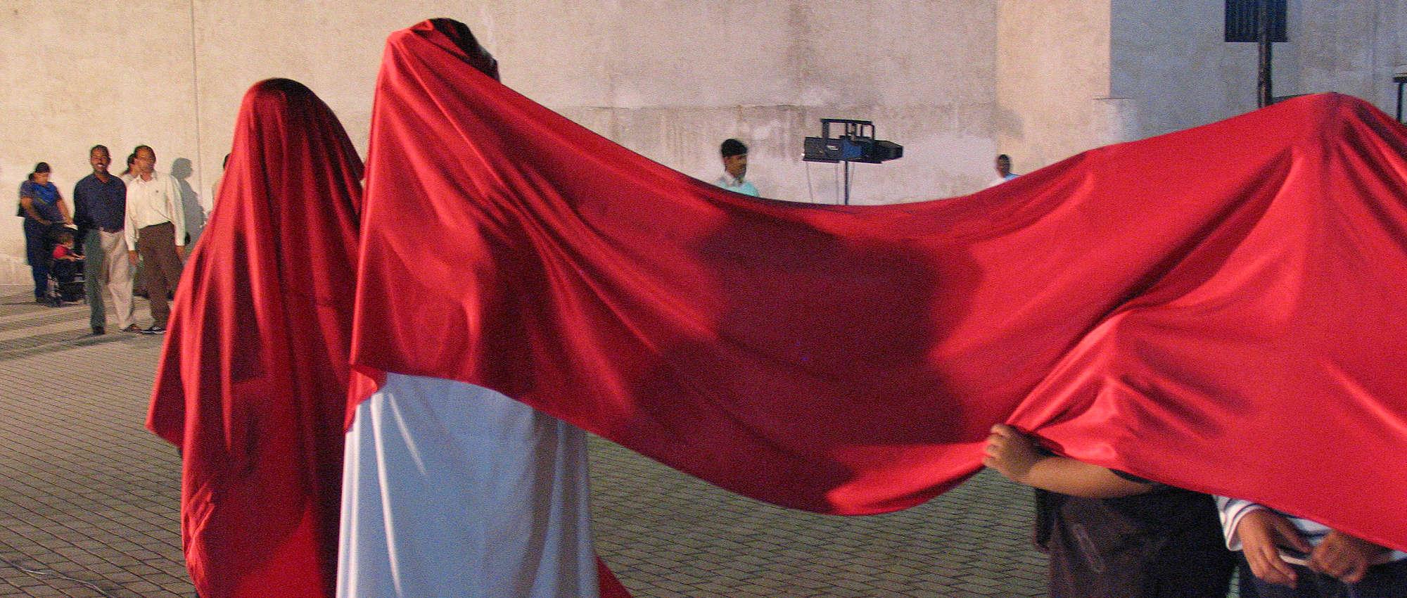 Sharjah Biennale 2005