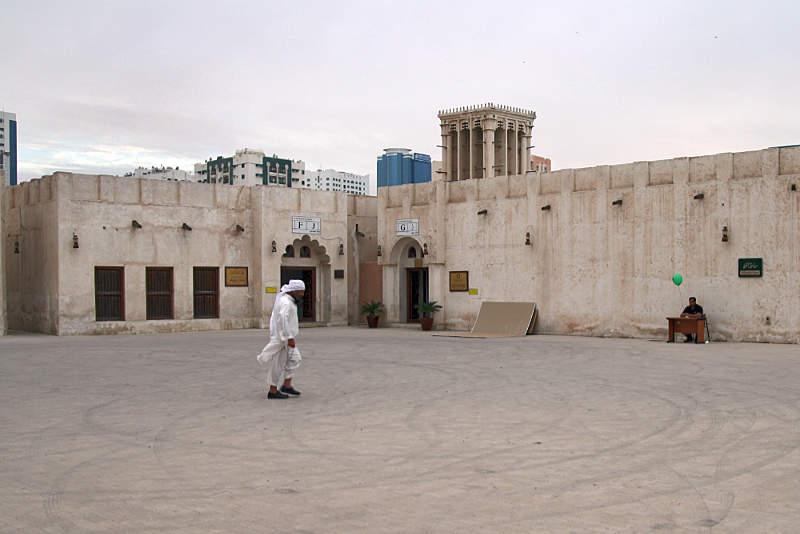 SB 2007 Tour: Expo Centre Sharjah