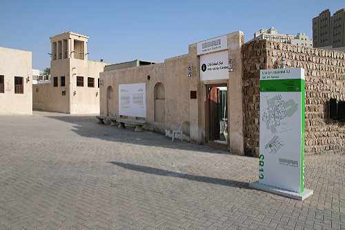 Al Mureijah Art Spaces 1