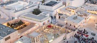 Sharjah Biennale 13, 2017