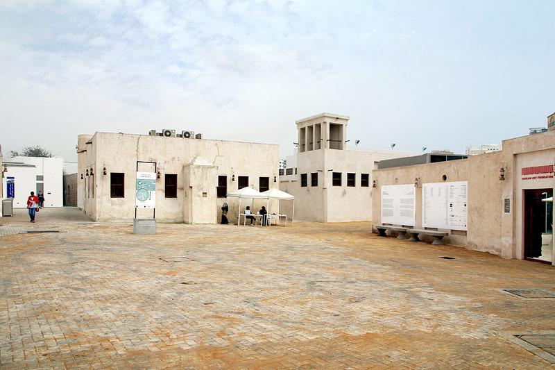 Espacios de arte en Plaza Al Mureijah 1