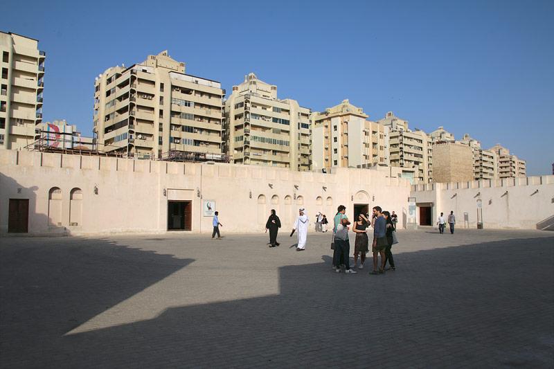 Plaza de Caligrafía