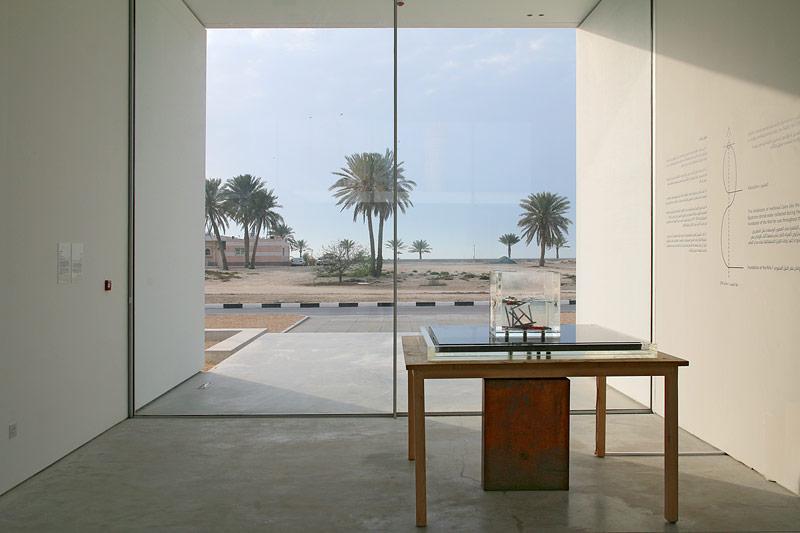 Al Hamriyah Studios 2