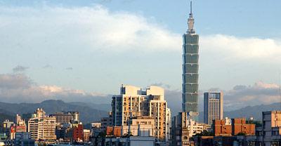 Taipei Biennial