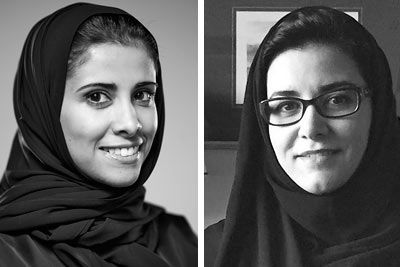 Dr. Sumayah Al-Solaiman and Jawaher Al Sudairy