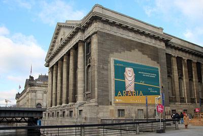 Foto tour por la exposición en Berlín
