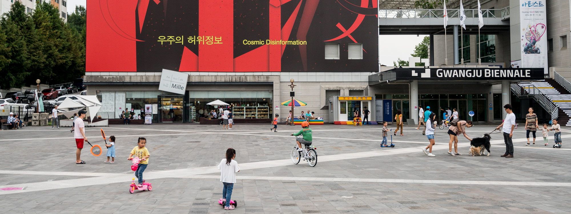 Gwangju Biennale 2016 - Fototour