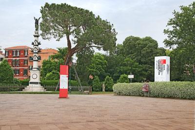 Pabellones - Giardini