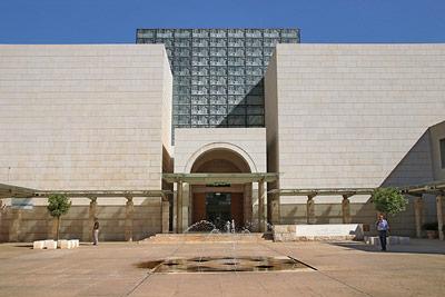 Das Jordan Museum