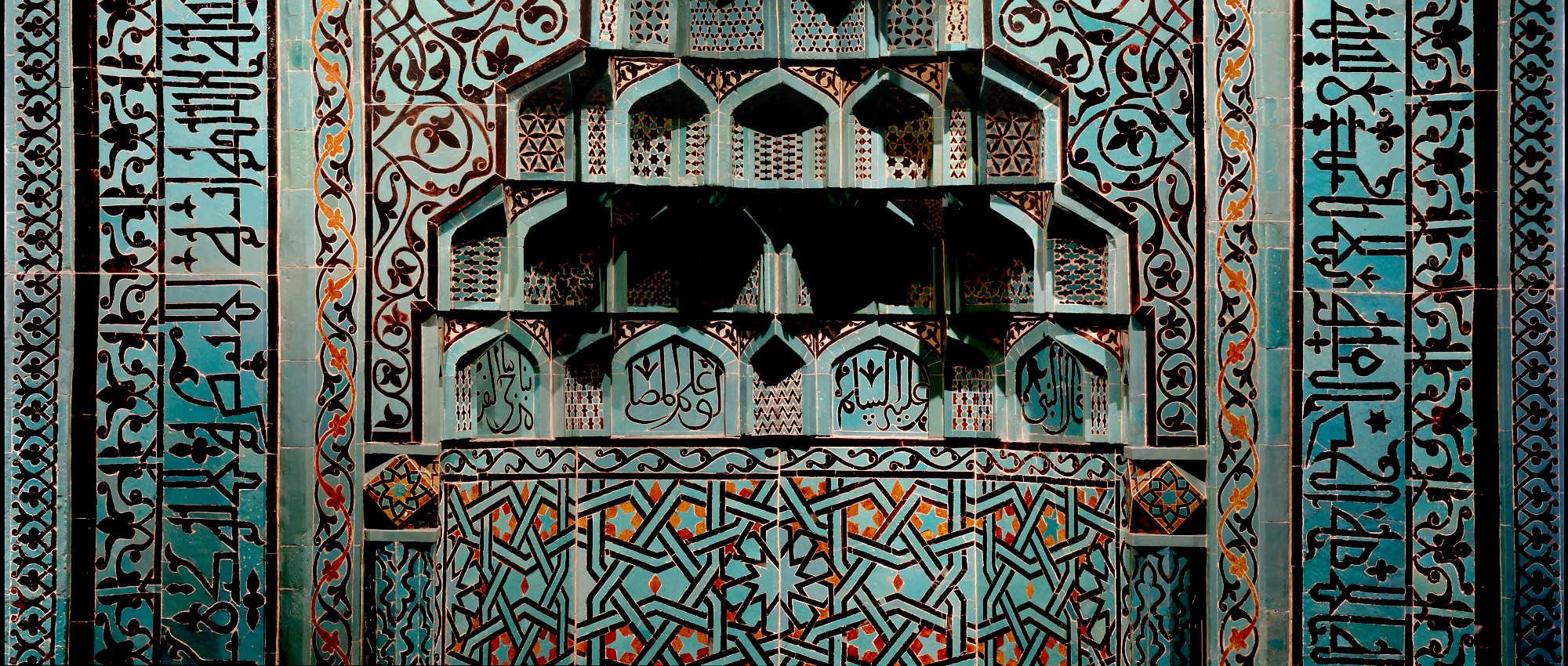Museo de Arte Islámico Berlín