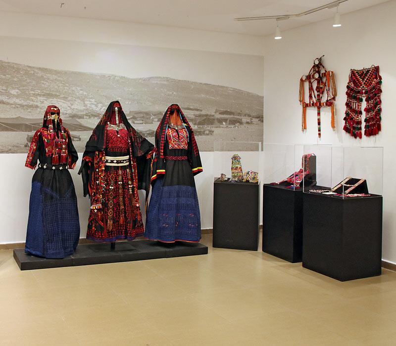 Tiraz: Widad Kawar Home for Arab Dress