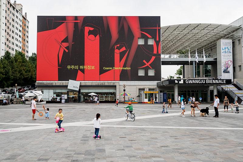 Gwangju Biennale 2016 - Photo Tour