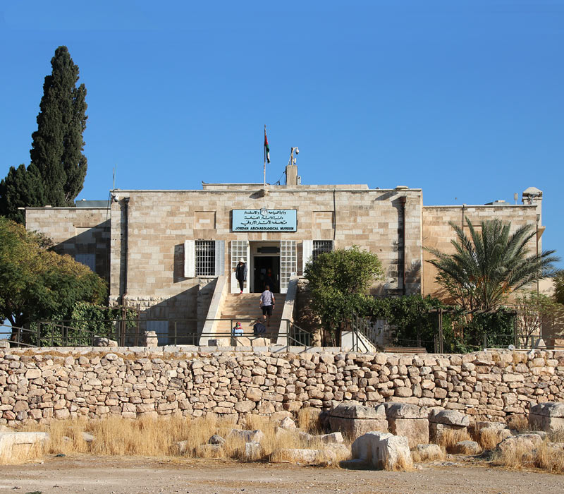 The Jordan Archaeological Museum