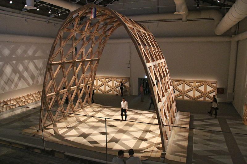 Exposición Central 1: Giardini