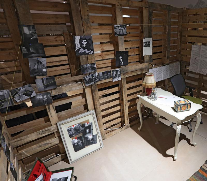 The Facility: Haneen Nazzal