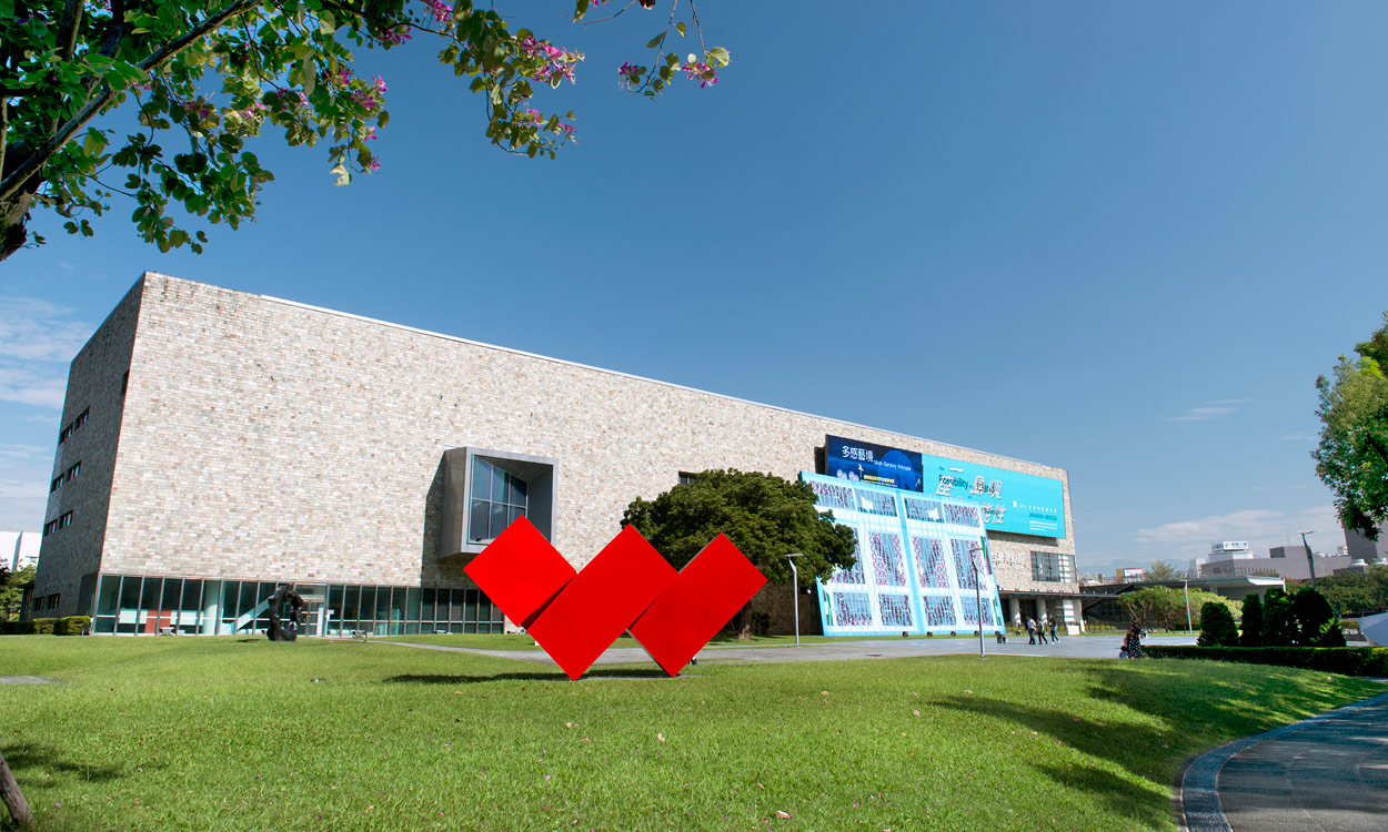 Asian Art Biennial