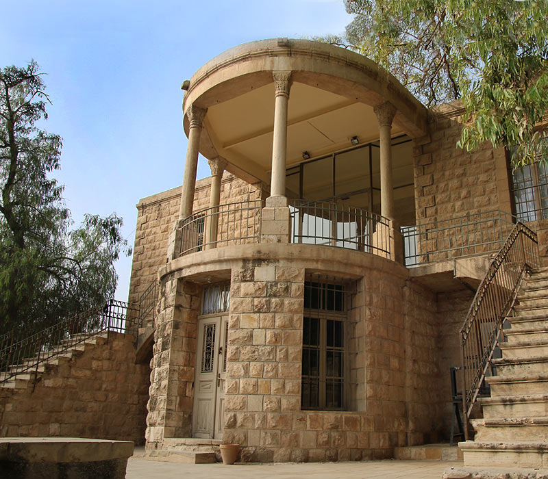 Darat al Funun - The Khalid Shoman Foundation