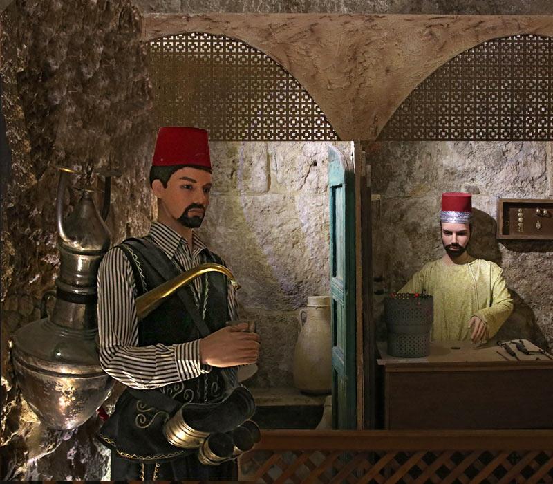 Museo Folclórico de Jordania