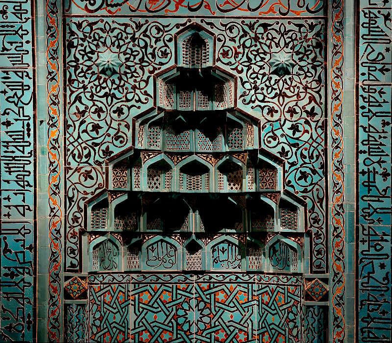 Museum für Islamische Kunst Berlin