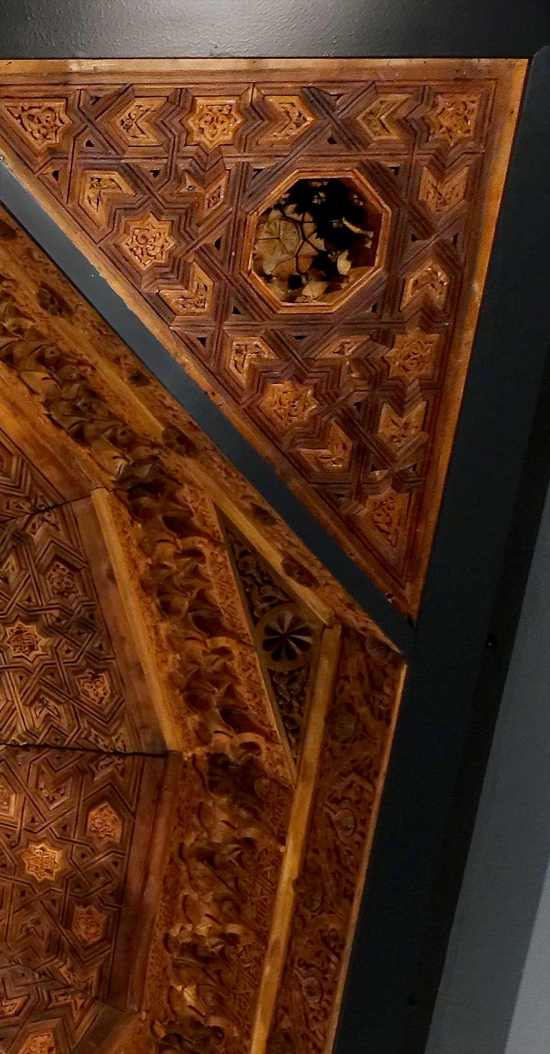 Alhambra Cupola