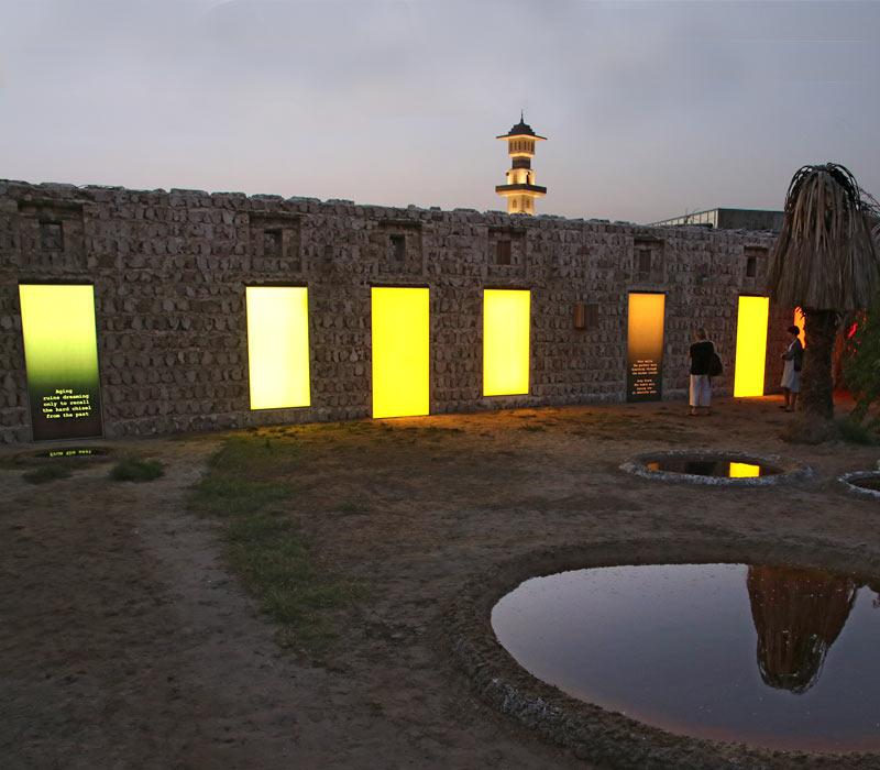 Bienal de Sharjah 2019